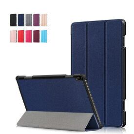 NEC LAVIE Tab TE510/JAW(10.1インチ)ケース カバー 手帳型 レザー スタンド機能 シンプルでおしゃれ スリム NEC LAVIEタブ TE510/JAW (10.1インチ)手帳型レザーケース おすすめ おしゃれ アンドロイド タブレットケース