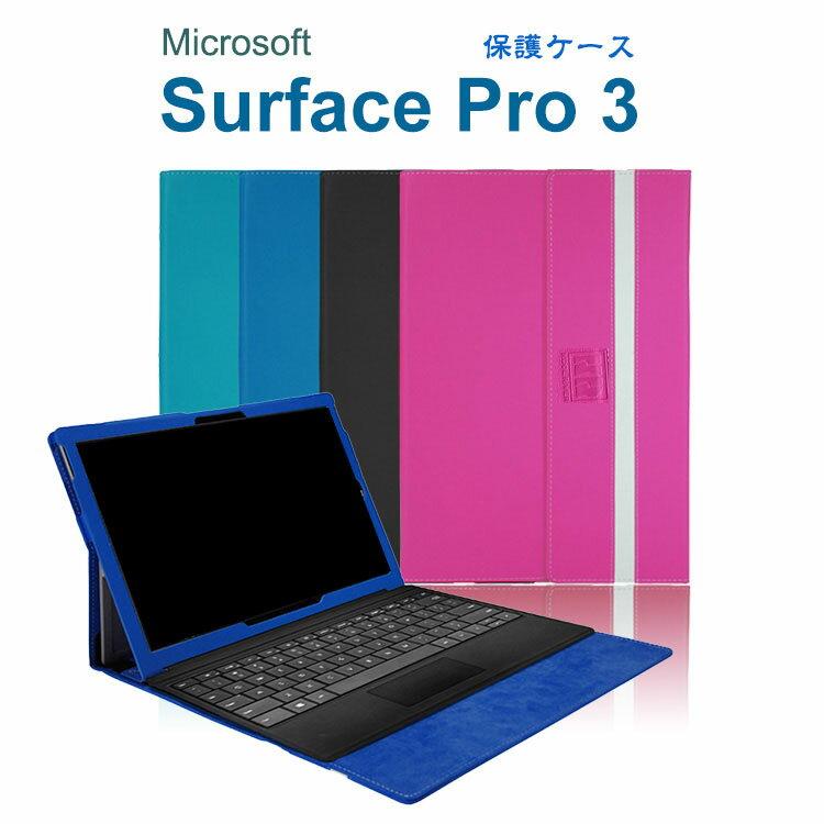 surface Pro 3 ケース レザー 手帳 片手持ち可能 2つ折 軽量/薄 カバー サーフェス/サーフェイス プロ3 スタンドケース/スタンドカバー Microsoft Surface対応ケース タブレットPC ケース/タブレットカバー マイクロソフト タブレットPC ケース Windows 8