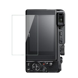 Nikon COOLPIX A1000  高硬度フィルム 液晶保護フィルム 硬度9H 液晶保護 ニコン COOLPIX A1000傷つき防止 高硬度フィルム おすすめ おしゃれ 保護シール