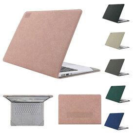 Surface Laptop 3 (13.5インチ) /Surface Laptop 2 /Surface Laptop ケース/カバー 耐衝撃 手帳型 フリップカバー型 サーフェス サーフェイス Microsoft サフェイス おすすめ おしゃれ タブレットPC/サーフェスラップトップ カバー/インナーバッグ/ノートパソコン ケース