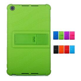 Huawei MediaPad M5 lite 8.0 ケース/カバー TPU 耐衝撃 スタンド付き ソフト カバー シンプル メディアパッド M5 ライト 8.0 ソフトケース おすすめ おしゃれ アンドロイド ファーウェイ ハーウェイ ホアウェイ タブレットケース