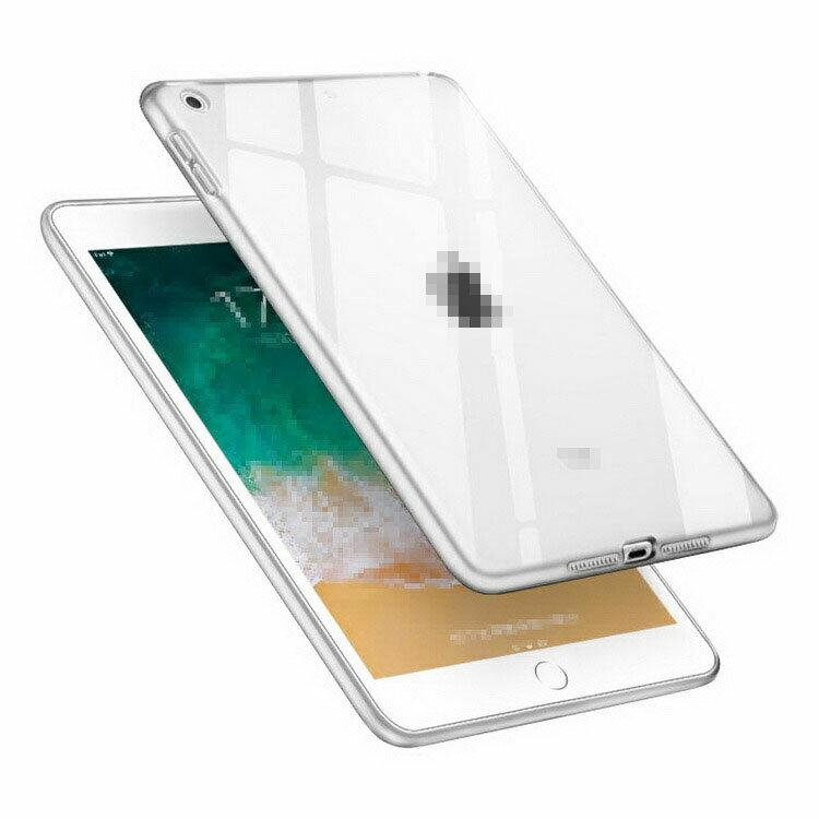 Apple iPad Air 2019 10.5インチ iPad mini5 2019 クリアケース 7.9インチ カバー TPU 耐衝撃 2019モデル 衝撃吸収 落下防止 アイパッドエアー ソフトケース おすすめ おしゃれ アップル タブレットPC ケース