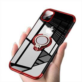 【強化ガラス付き】Apple iPhone11 / 11 Pro / 11 Pro Max クリアケース/カバー メッキ TPU リング付き ソフト カバー 透明ケース/カバー ン アイフォン11 / 11プロ / 11プロマックス ソフトケース 耐衝撃 落下防止 スマートフォンケース/カバー