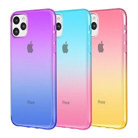 【強化ガラス付き】Apple iPhone11 / 11 Pro / 11 Pro Max クリアケース/カバー 透明プラスチックケース/カバー アイフォン11 / 11プロ / 11プロマックス ハードケース 耐衝撃 おしゃれ アップル スマホ スマートフォンケース/カバー