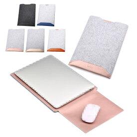 Surface Laptop 3 (13.5/15インチ) ケース/カバー レザー ポーチ/カバン スリーブ型 セカンドバッグ型 上質 高級PU レザー サーフェス ラップトップ 3 (13.5/15インチ)用ケース おすすめ おしゃれ タブレットケース
