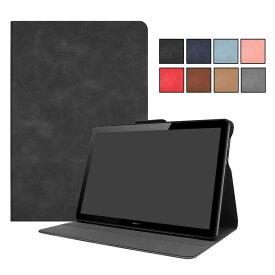 MediaPad M5 lite 10.1 ケース カバー 手帳型 レザー スタンド機能 シンプルでおしゃれ スリム メディアパッド M5 ライト 10.1 手帳型レザーケース おすすめ おしゃれ アンドロイド ファーウェイ ハーウェイ ホアウェイ タブレットケース