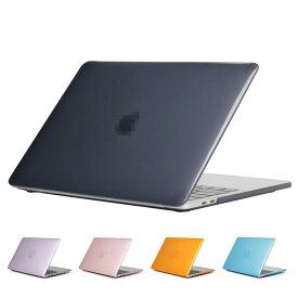MacBook Pro 16インチ 2019 クリア ケース/カバー フルカバー ケース/カバー 上面/底面 2個1セット マックブックプロ まっくぶっくぷろ 透明 ハードケース/カバー