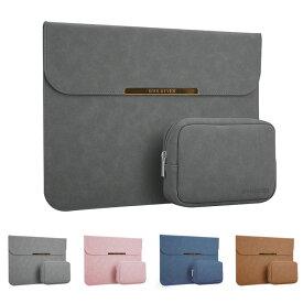 Apple MacBook Air(13.3インチ)シリーズ ケース/カバー 電源収納ポーチ付き カバン型 上質 高級PU レザー セカンドバッグ型 耐衝撃 マックブックエアー (13.3インチ)用 タブレットカバー おすすめ おしゃれ アップル タブレットバッグ