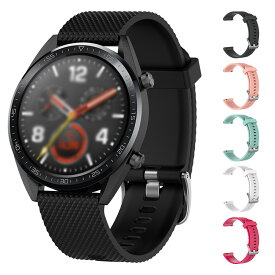 Huawei Watch GT2 Pro ベルト バンド 交換用 時計バンドシリコン製 ファーウェイウォッチ GT2 プロ Quick Release バンド 22mm Sports(クイックリリースバンド)