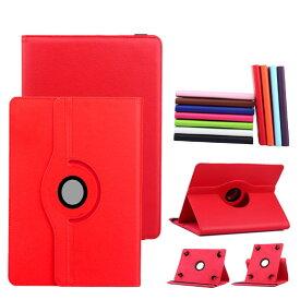 DIGNO Tab KYT32 10.1型 ケース/カバー 手帳型 レザー スタンド機能 360度回転 軽量/薄 シンプル おしゃれ DIGNO Tab KDDI用 手帳型レザー ケース/カバー おすすめ おしゃれ タブレットケース/カバー