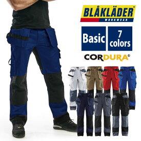 【即日出荷】作業服 作業ズボン メンズ 作業着 カーゴパンツ 8211-1860 ブラックラダー BLAKLADER かっこいい 即日出荷 送料無料