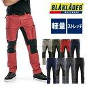 作業服 作業着 作業ズボン カーゴパンツ 8216-1845 ブラックラダー BLAKLADER かっこいい