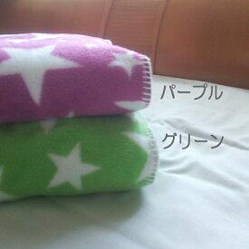 綿毛布 シングルサイズ 日本製 星柄のblan&co.オリジナル 洗える 送料無料 工場直販 産地直送