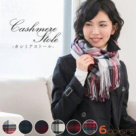 【送料無料】カシミヤ100%ストール 60cmx190cm(房込み)選べる6色 1枚につき1枚、日本製・泉州産純白バスタオルのおまけ付き。