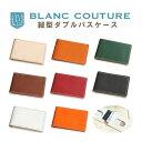 パスケース 二つ折り 縦型 / 本革 8色 レディース メンズ かわいい おしゃれ 革 カード ケース 財布・ケース 定期入れ・パスケース シ…
