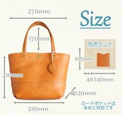 本革トートバッグSサイズ時間と共に味わいが増す国産ソフトヌメ革製バッグ