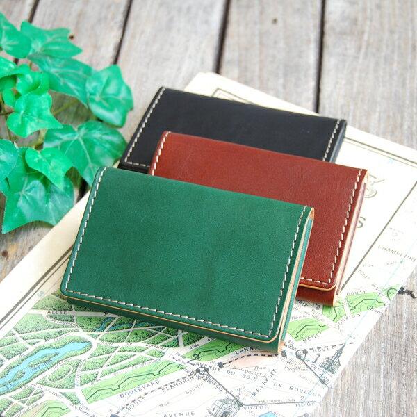 名刺入れ 革 カードケース / たっぷり収納 / 国産フルタンニンドレザー