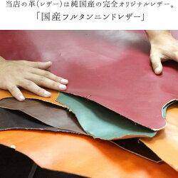 2つ折りコインケース馬蹄形小銭入れ革/お札も収納メンズレディース