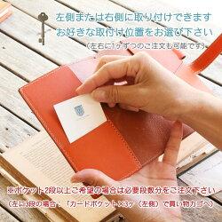 【カスタマイズ用パーツ】カードポケット