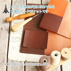 https://image.rakuten.co.jp/blanc-couture/cabinet/item_images/custom/imgrc0071344725.jpg