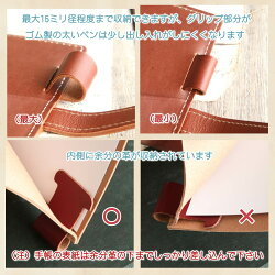 【カスタマイズ用パーツ】伸縮式ペンホルダー