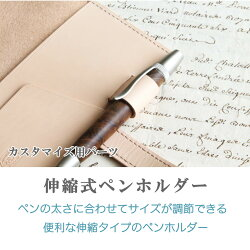 【カスタマイズパーツ】伸縮式ペンホルダー