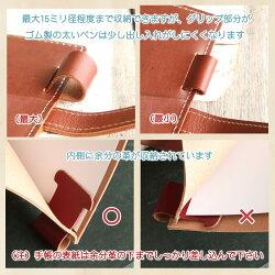 【カスタマイズ用パーツ】伸縮式バタフライペンホルダー