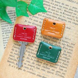 キーカバー 革 3ヶセット / 本革 6色 鍵 カバー おしゃれ かわいい レディース メンズ レザー キーホルダー・キーケース / 誕生日 プレゼント おすすめ