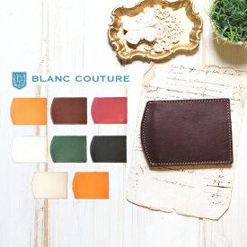 マネークリップ 革 スリム メンズ レディース シンプル 財布 / 名入れ プレゼント かわいい ブランド