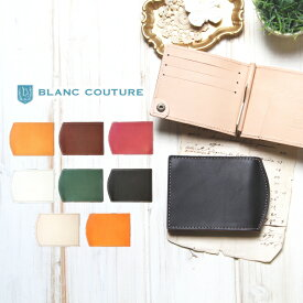 マネークリップ カード 財布 革 メンズ レディース / 名入れ プレゼント かわいい ブランド