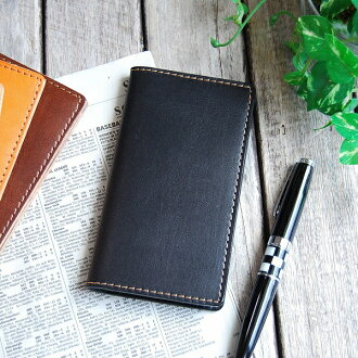 Gloire compact / handy pick small notebook cover
