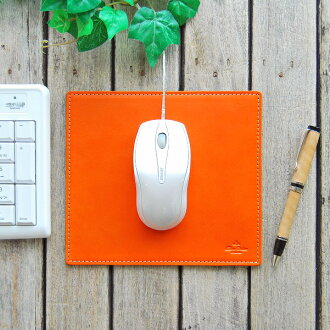 Widescreen mouse pad leather