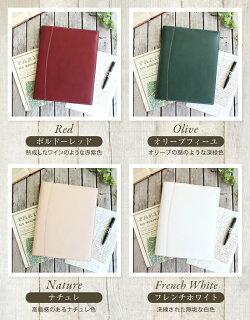本革手帳カバー「A4サイズ」ノートカバー/国産フルタンニンドレザー/パーツを追加してセミオーダー可