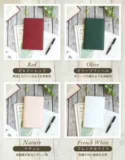お色は8種類からお選びいただけます。