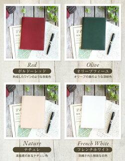 本革手帳カバー「B6サイズ」ノートカバー/国産フルタンニンドレザー/パーツを追加してセミオーダー可