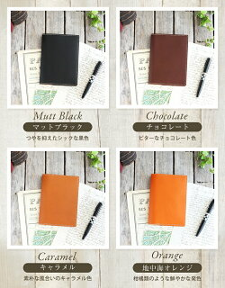 カラーは8種類からお選びいただけます。