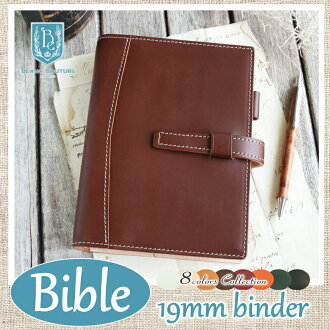 Wide systems hand book Bible