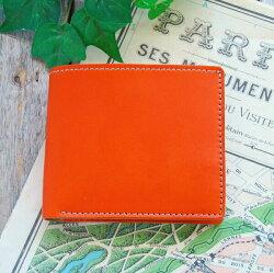 男女共にお使い頂ける、丈夫なヌメ革製二つ折り財布