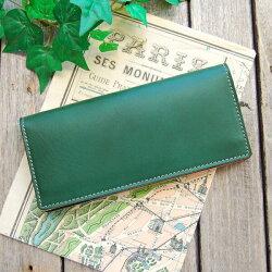 本革ロングウォレット(長財布)カード8室・小銭入れ付き