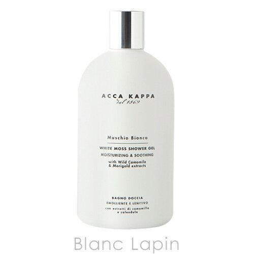 アッカカッパ ACCA KAPPA ホワイトモスバスフォーム&シャワージェル 500ml [800607]