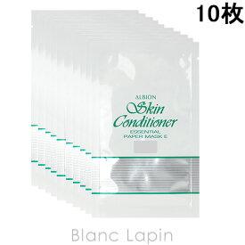 アルビオン ALBION スキンコンディショナーエッセンシャルペーパーマスクE【逆輸入品】 12mlx10 [068824]