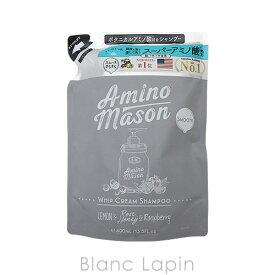 アミノメイソン Amino mason スムースホイップクリームシャンプー 詰め替え 400ml [561643]