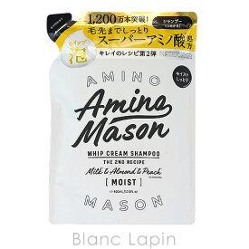 アミノメイソン Amino mason ディープモイストホイップクリームシャンプー詰め替え 400ml [563302]
