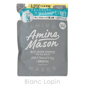 アミノメイソン Amino mason スムースリペアホイップクリームシャンプー詰め替え 400ml [563395]