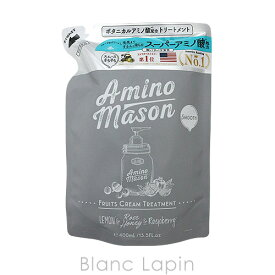 アミノメイソン Amino mason スムースフルーツクリームトリートメント 詰め替え 400ml [561650]