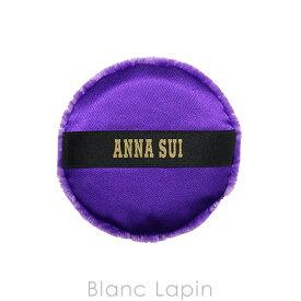 【並行輸入品】 アナスイ ANNA SUI メイクアップパフ3 [175348]【メール便可】