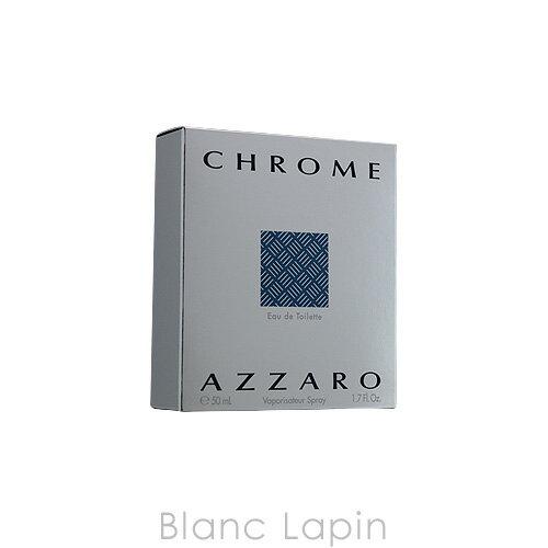 【箱・外装不良】アザロ AZZARO クローム 50ml EDT [920013]