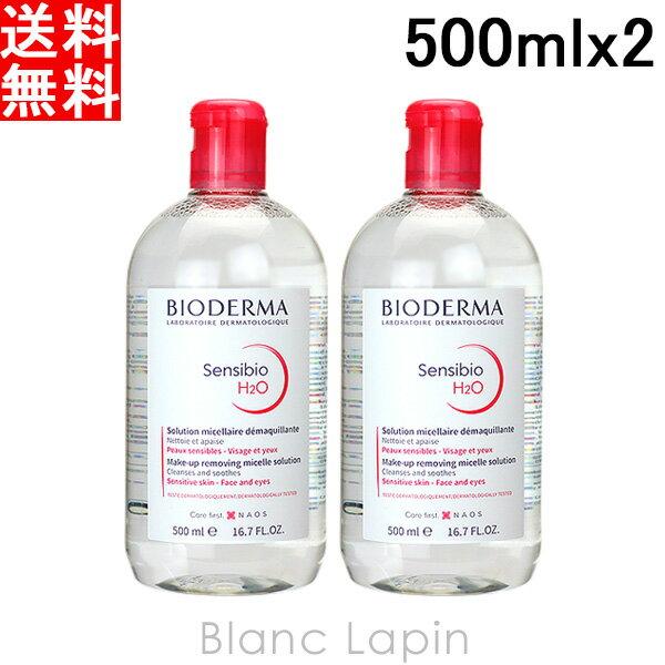 ビオデルマ BIODERMA サンシビオH2O D デュオセット 500mlX2 [000992]