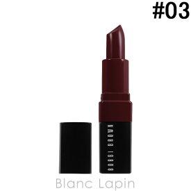 ボビイブラウン BOBBI BROWN クラッシュドリップカラー #03 ブラックベリー 3.4g [186252]【メール便可】