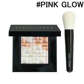 ボビイブラウン BOBBI BROWN ハイライティングパウダーセット #PINK GLOW 8g [237251]【メール便可】
